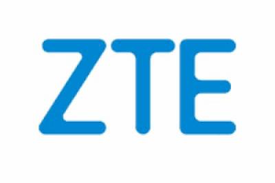 Coupon ZTE con sconto di 100€ sullo smartphone ZTE Axon 20 5G